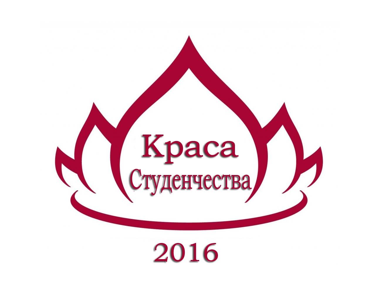 Часы новостей россия 1