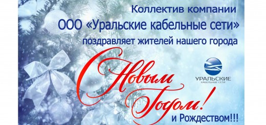Новый год5_сайт