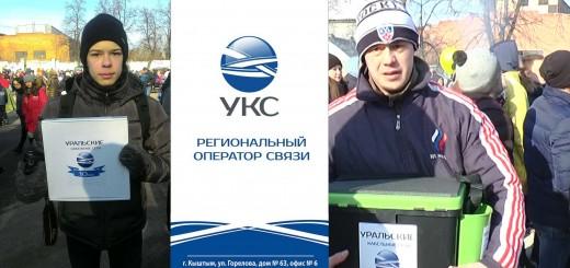 Масленица_сайт