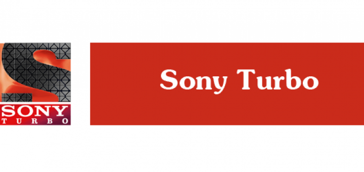 1523616660_sony-turbo1