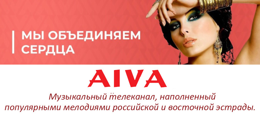 аива12а12